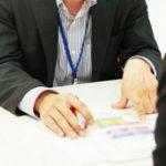 転職を成功させる40代の転職支援サービス活用術