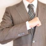 40代の転職を成功させる一番大切なスキル