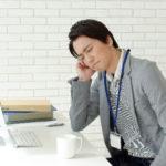 40代転職に必要な情報の探し方