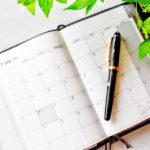 転職で内定が出やすい時期と出にくい時期があるのは本当か?